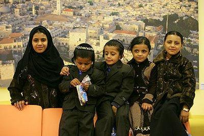 Judíos Yemen