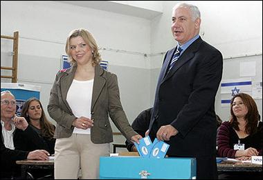 Netanyahu y su esposa
