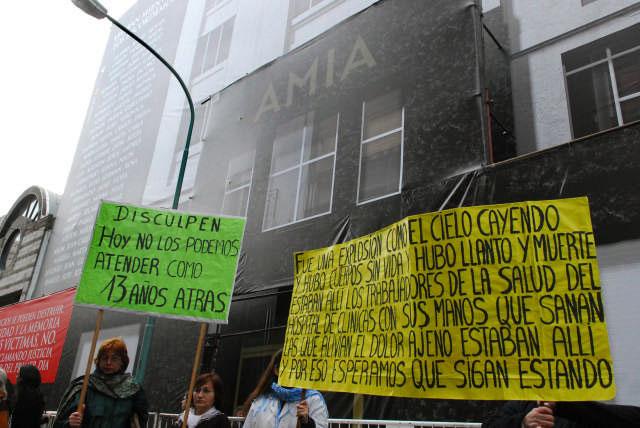 actoamia13.jpg