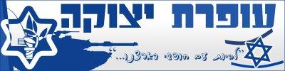 sticker4.jpg