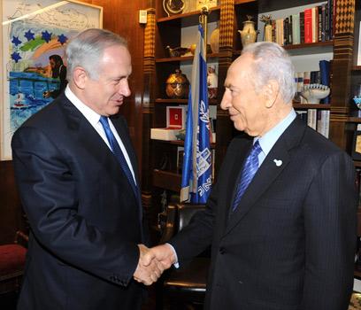 reunion Peres Netanyahu
