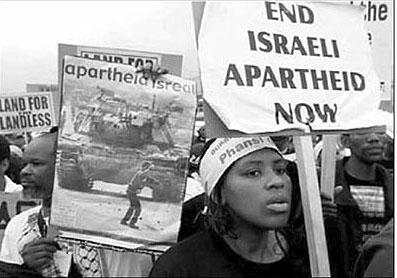 apartheid_israel