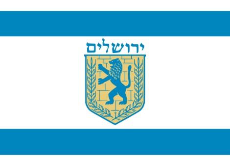 banderajerusalem